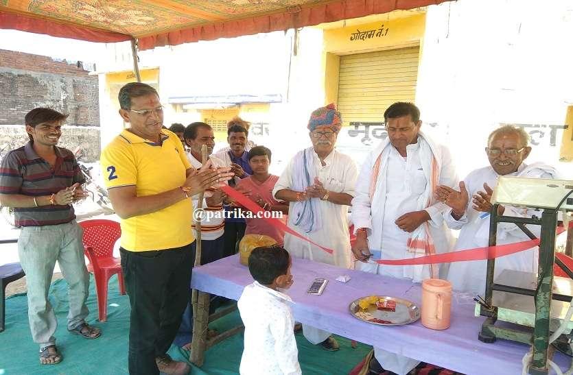 Ranthambore : समर्थन मूल्य खरीद केंद्र गेहूं कांटे का किया शुभारंभ
