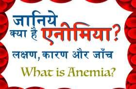 हाइपरटेंशन में मध्यप्रदेश के इस जिले की गर्भवती महिलाएं, एनीमिया की बढ़ती जा रही समस्या, कैसे हुआ..
