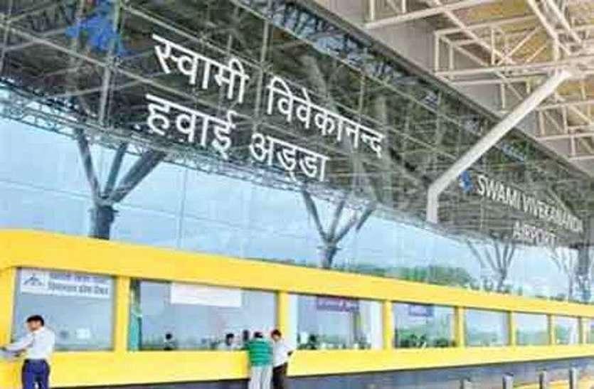अब नए आधुनिक एटीसी टावर से रायपुर में रखी जायेगी अंतर्राष्ट्रीय विमानों पर भी नजर,जल्द होगा निर्माण कार्य पूरा