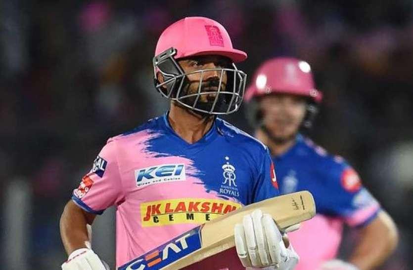 #IPL2019 रॉयल्स के कप्तान अजिंक्य रहाणे ने हार की ये बताई वजह