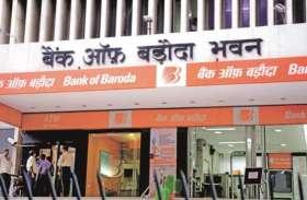 Bank of Baroda ने देना बैंक और विजया बैंक के शेयरधारकों को शेयर जारी किए