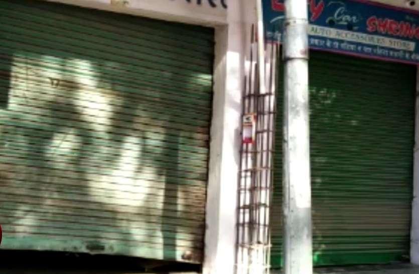 पुलिस अधिकारी के आवास से सटे 4 मेडिकल स्टोर से चोरों ने एेसे उड़ाया लाखों का माल- देखें वीडियो