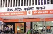 VIDEO : देश का चौथा सबसे बड़ा बैंक बना BOB