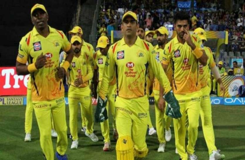 IPL 2019: धोनी ने साथी खिलाड़ियों को दी बड़ी नसीहत