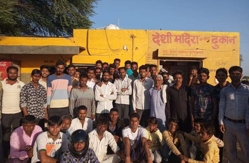 रुपए लेकर शराब ठेकों की लोकेशन मंजूरी की शिकायत के बीच खुले ठेके तो हो गया हंगामा