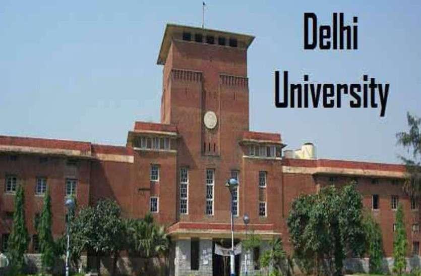 University of Delhi recruitment 2019 : जूनियर रिसर्च, तकनीकी सहायक के लिए निकली भर्ती