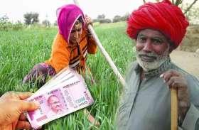 खुलासा! कमीशन के लिए किसानों को बुलाकर देते थे लोन, एक ही शाखा ने बांटे छह करोड़ से अधिक के लोन