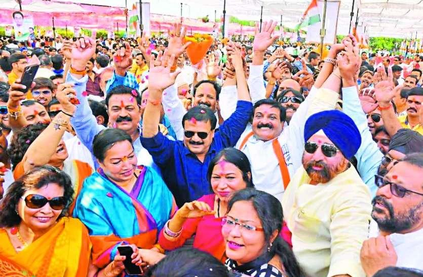 जब कांग्रेस के मंत्री और नेता जमकर नाचे