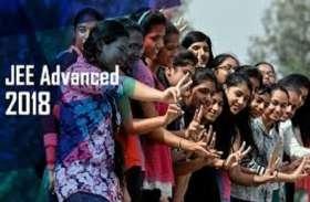 शिक्षा नगरी का दम !  आईआईटी-दिल्ली में सर्वाधिक चयन...आईआईटी मुम्बई टाॅपर्स की पहली पसंद
