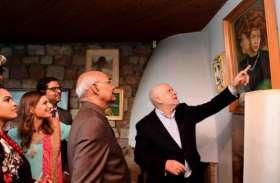 राष्ट्रपति कोविंद ने चिली में पाब्लो नेरुदा संग्रहालय का दौरा किया, देखें वीडियो