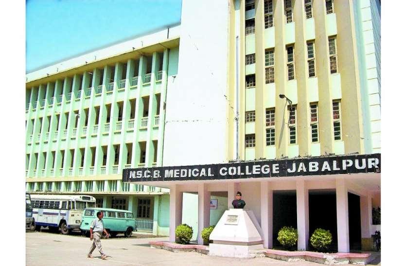 Medical college hospital : सुपर स्पेशियलिटी हॉस्पिटल में अब नवजात बच्चों का भी होगा इलाज