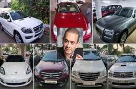 नीरव मोदी की 13 लग्जरी कारों की हो रही नीलामी, ऐसे खरीद सकते हैं आप भी