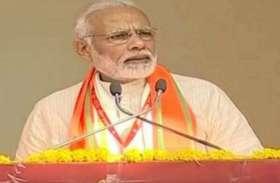 बिहार में कल चुनावी बिगुल फूकेंगे पीएम मोदी, इन दो संसदीय क्षेत्रों में जनसभा को करेंगे संबोधित