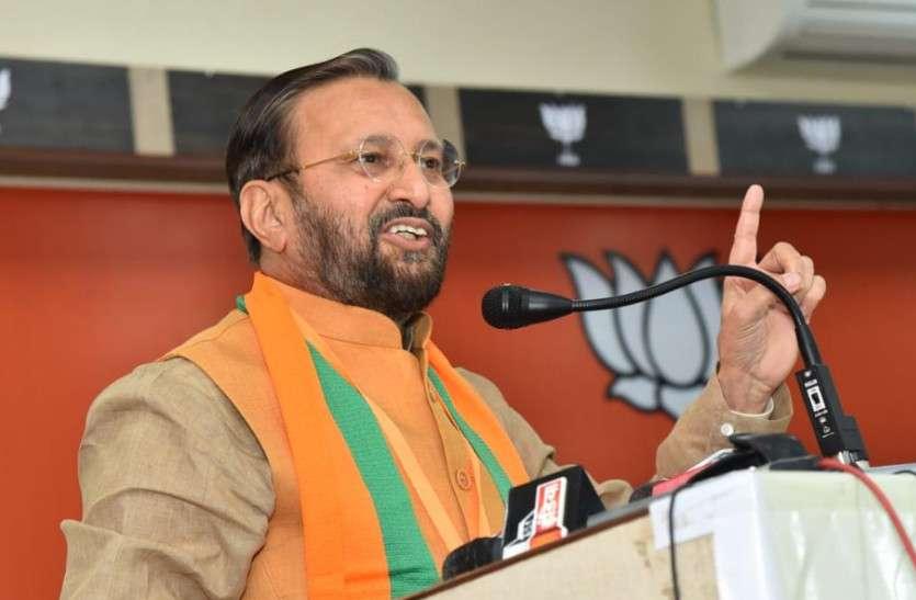 कांग्रेस अपने घोटालों के खुलने से डरी हुई है, इसलिए बार-बार बीकानेर आ रहे CM गहलोत: जावड़ेकर