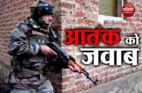 कश्मीर: पुलवामा मुठभेड़ में लश्कर-ए-तैयबा के 4 आतंकी ढेर, 4 जवान घायल
