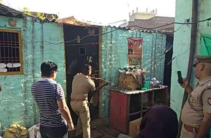 ससुराल में रह रहे युवक ने उठाया खौफनाक कदम, नजारा देखकर कांप गई लोगों की रूह, देखें वीडियो