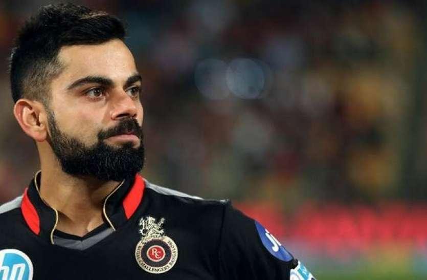 कप्तानी के 100वें मैच में न खुद आगे बढ़े और न टीम को आगे ले जा पाए विराट, पढ़ें- IPL रिकॉर्ड बुक से कुछ ख़ास