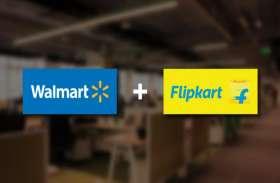 वित्त वर्ष 2020 में भी Flipkart के मुनाफे में आएगी गिरावट, Walmart ने दी जानकारी