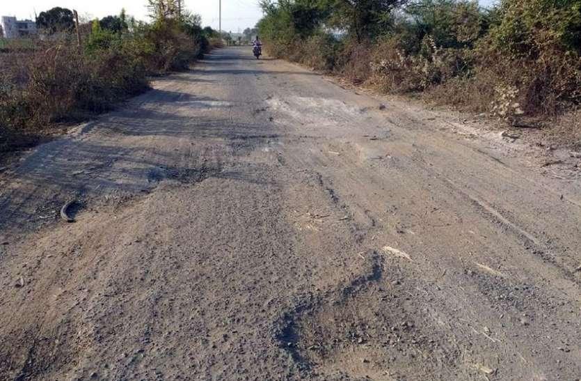 राजस्थान में सड़कों पर भ्रष्टाचार की डामर—मंत्री ने कहा जांच कराएंगे