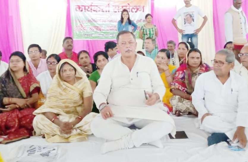 सीधी लोकसभा सीट के कांग्रेस प्रत्याशी अजय सिंह राहुल के भाषण को लेकर मचा घमासान