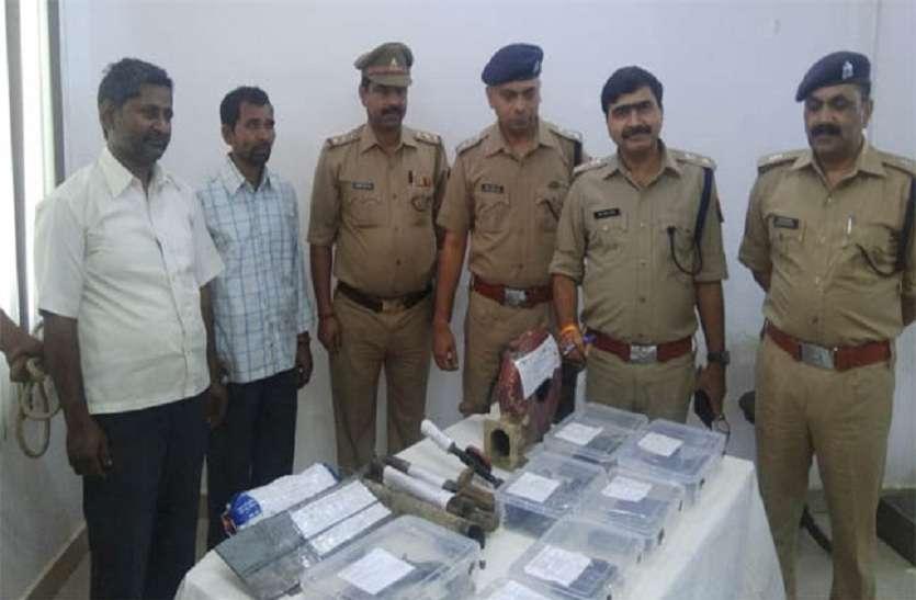 अवैध हथियार फैक्ट्री का खुलासा, भारी संख्या में तमंचा बरामद, दो गिरफ्तार