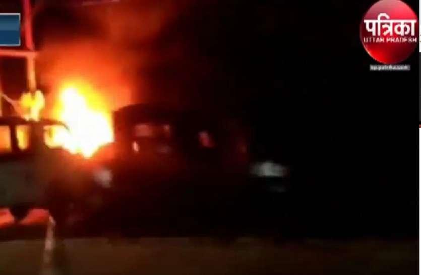 पुलिस चौकी के पास ट्रांसफार्मर में लगी आग, चपेट में आए कई वाहन जलकर हुए खाक
