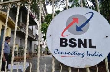 BSNL ने अपने कैशबैक ऑफर की समय सीमा बढ़ाई, अब 30 अप्रैल तक उठा सकेंगे फायदा