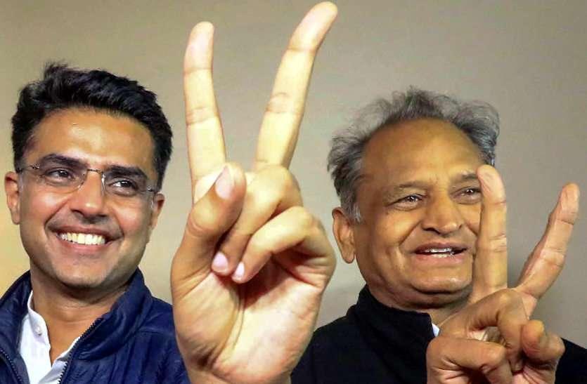 कांग्रेस नेताओं की दिल्ली दौड़ थमी, अब मिशन 25 पर जोर, इन दिग्गजों को मिली यह जिम्मेदारी