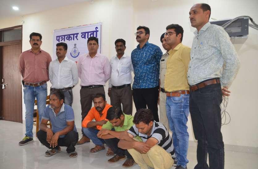 VIDEO इंदौर में छापकर देवास सहित मप्र-गुजरात में खपा रहे थे नकली नोट, चार गिरफ्तार