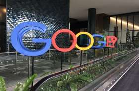 Google ने आज से बंद की अपनी 2 सर्विसेज और 2 स्मार्टफोन की सेल