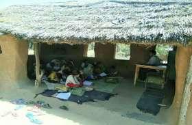 राजस्थान में शिक्षा का स्तर, यहां 18 सालों से झोपड़ी में चल रहा है सरकारी स्कूल, आप भी जानिए कैसे पढ़ाई कर रहे है बच्चे