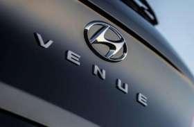 Creta और Kona  को टक्कर देगी Hyundai Venue, लॉन्चिंग से पहले लीक हुईं तस्वीरें