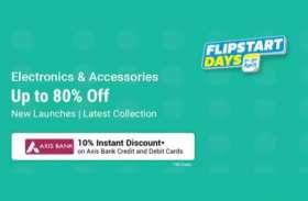 Flipkart Flipstart Days सेल, इलेक्ट्रॉनिक प्रोडक्ट्स पर मिल रहा 80% तक का डिस्काउंट