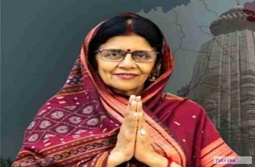 ज्योत्सना महंत