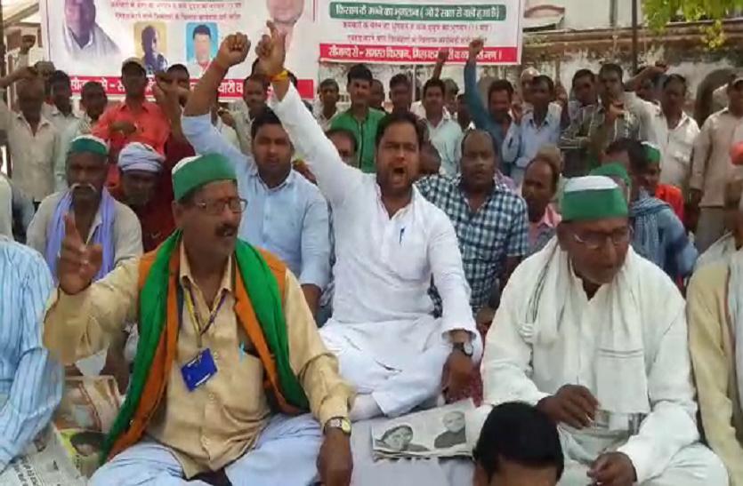 22 जुलाई से जंतर-मंतर पर 'किसान संसद' का आयोजन