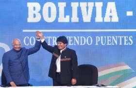 राष्ट्रपति राम नाथ कोविंद की लैटिन अमरीकी देशों की यात्रा, देखें तस्वीरें