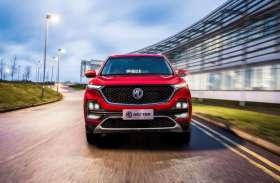 MG Motors की ये कार होगी भारत की पहली इंटरनेट कार, जानें क्या होगा खास
