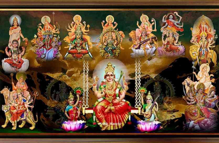 Navratri 2019 : राशि के अनुसार कीजिए माँ दुर्गा के 9 स्वरूपों की उपासना, बरसेगी मां की कृपा