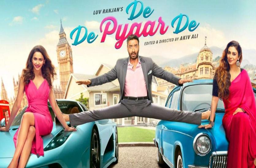 'De De Pyaar De' Box Office Prediction: कॉमेडी और इमोशंस से भरपूर है 'दे दे प्यार दे', पहले दिन कमा सकती है इतने करोड़