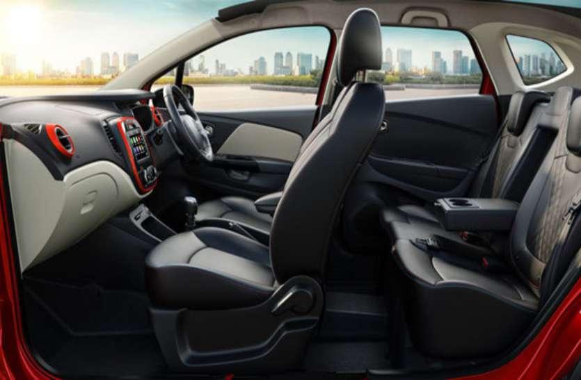 शानदार सेफ्टी फीचर्स के साथ लॉन्च हुई Renault की ये कार, एक्सीडेंट में नहीं आएगी खरोंच