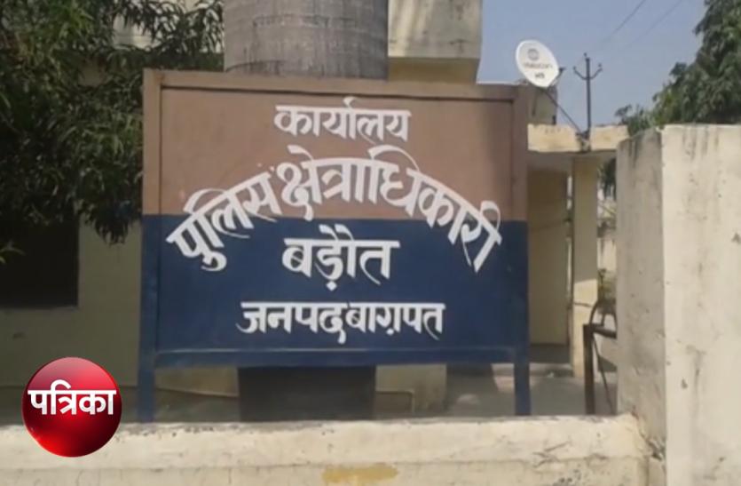एसपी ऑफिस का ग्रामीणों ने किया घेराव तो दिखा ऐसा नजारा, देखें वीडियो