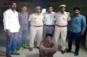 इंद्रगढ़ सरपंच पर जानलेवा हमला करने वाला आरोपी गिरफ्तार