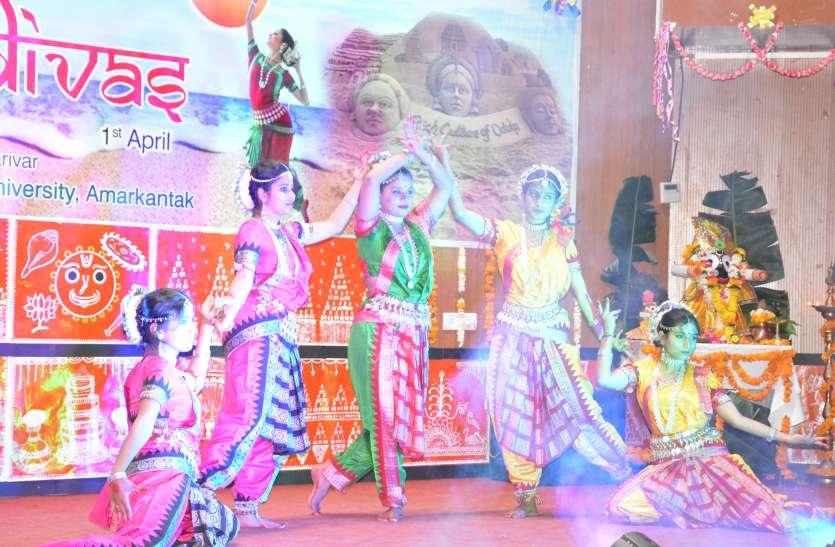 शिक्षकों और छात्रों ने मनाया उत्कल स्थापना दिवस, रंगारंग सांस्कृतिक कार्यक्रम प्रस्तुत