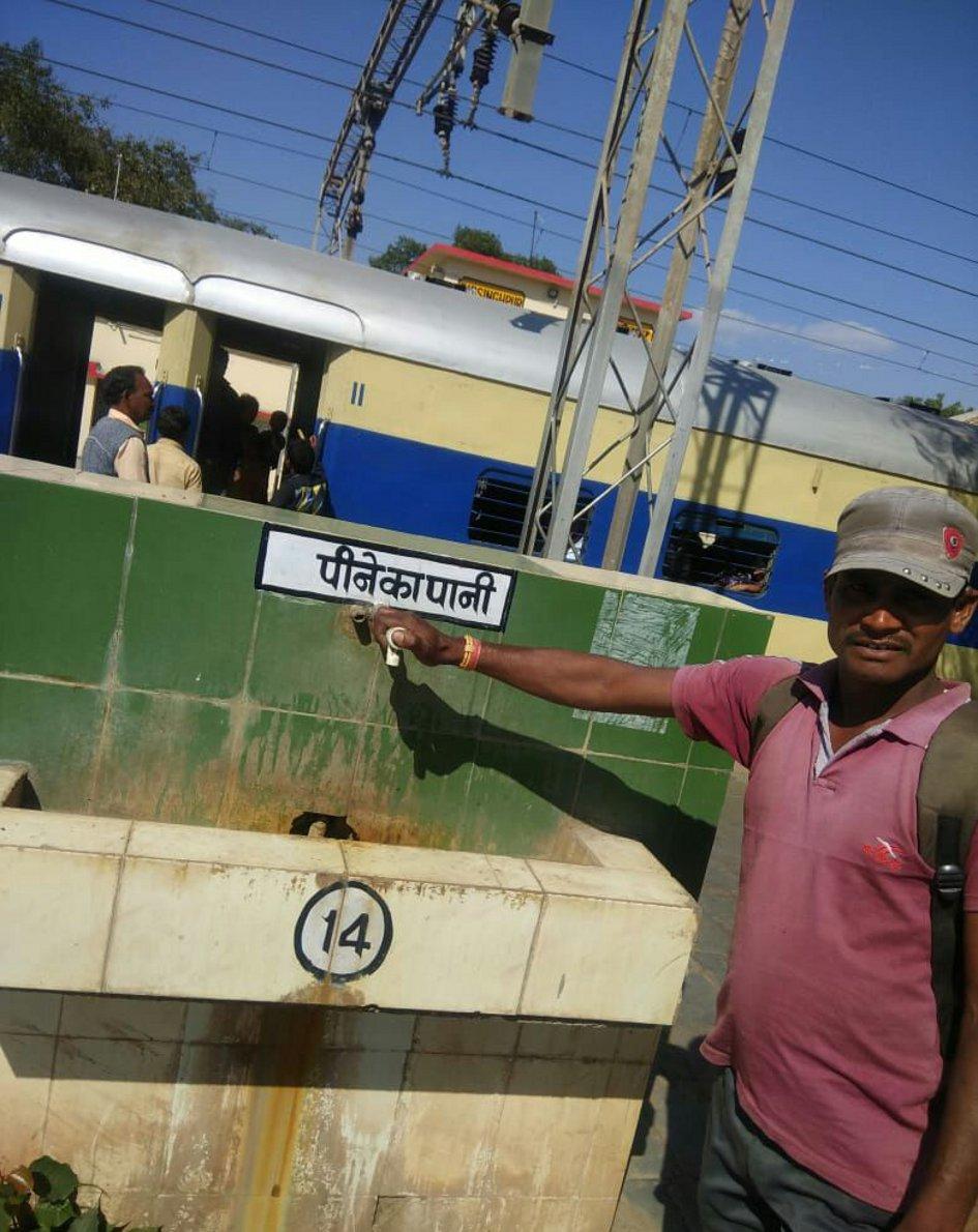 पाली के रेलवे स्टेशन में बंद है पानी की सप्लाई