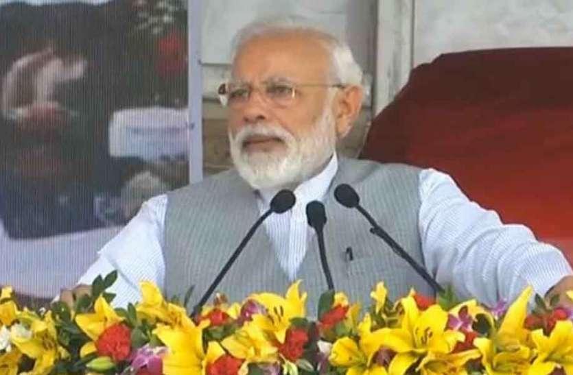 VIDEO : मेरठ रैली में प्रधानमंत्री नरेंद्र मोदी की जान को था खतरा, NIA कर रही जांच!