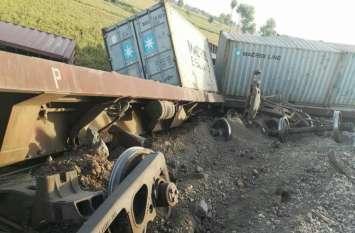 पाकिस्तान: रहीम यार खान में पटरी से उतरी मालगाड़ी, रेलवे यातायात बाधित