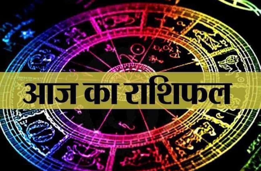 Aaj Ka Rashifal 04-April-2019 Rashi Aaj Ka Meen Rashi