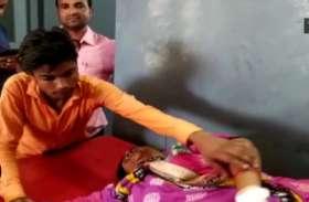 युवकों ने शख्स पर फेंका एेसा सामान, विरोध करने आये पति-पत्नी तो मार दी गोली- देखें वीडियो
