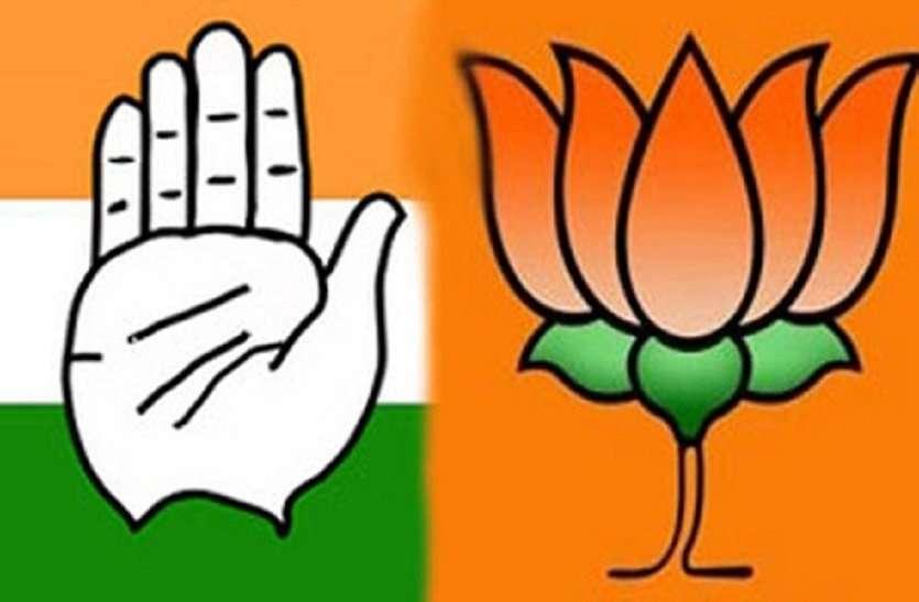 प्रदेश में नहीं चढ़ पाया सियासी पारा, नेता क्षेत्रों में सिमटे