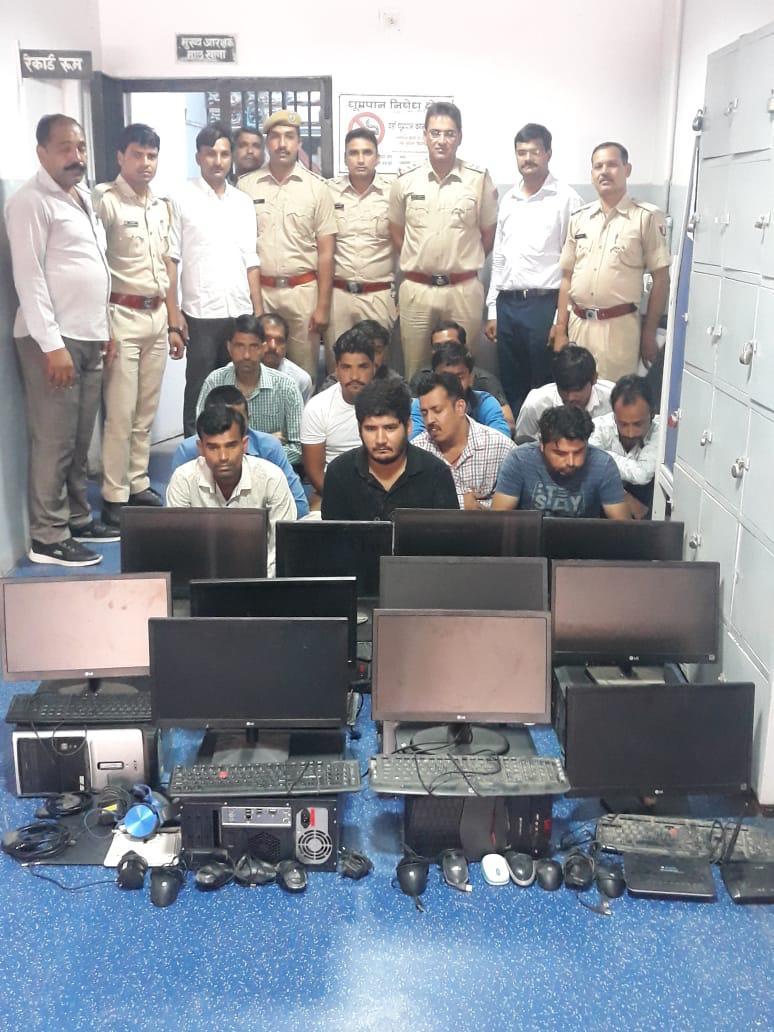 बीकानेर के इस इलाके में ऑनलाइन जुआघर का भंडाफोड़, संचालक समेत12 गिरफ्तार